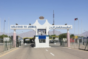 ARAVA VORDER CROSSING, ISRAEL - AUGUST 23: The border crossing between Israel and Jordan on August 23, 2013 at Eilat, Israel. Opened in September 1995, this is the southern border crossing between the two countries.